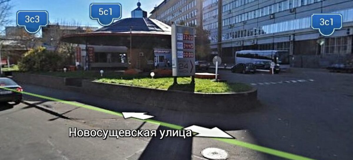 Остерегайтесь заправки на Новосущевской 5