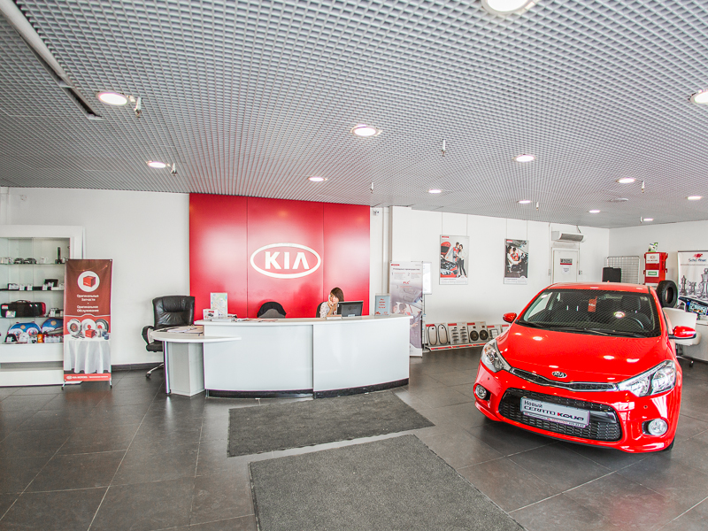 Автосалон KIA в Москве