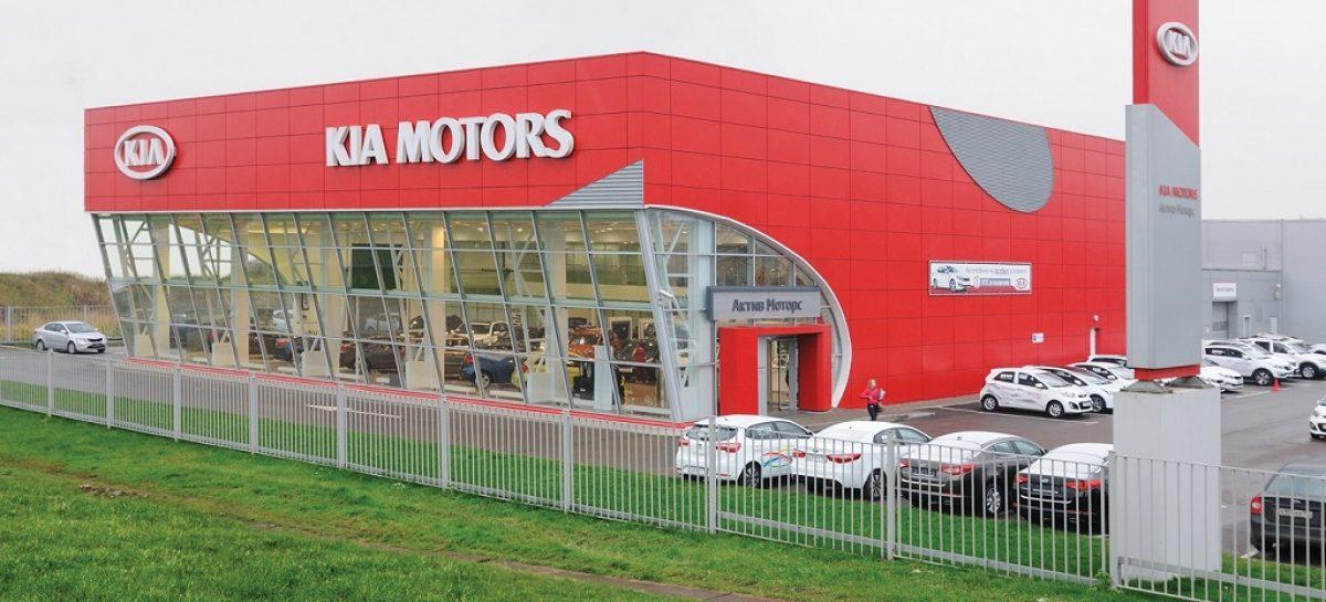 KIA отказалась отдавать оплаченные автомобили