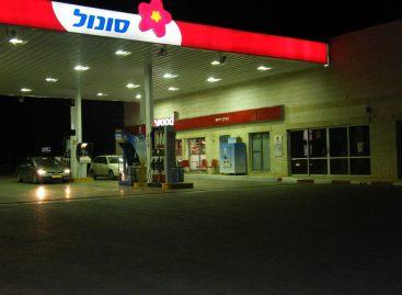 С аварийностью на дорогах в Израиле борются с помощью кофе