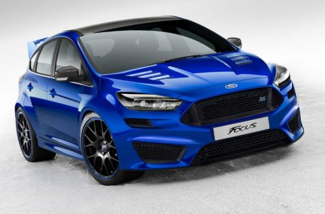 Выпуск Ford Focus RS третьего поколения официально подтвержден