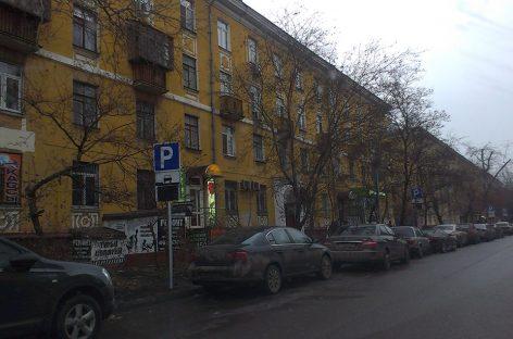 ГКУ АМПП предлагает купить абонемент на парковку и ежедневно в полночь доплачивать 240, 360 или 480 рублей!