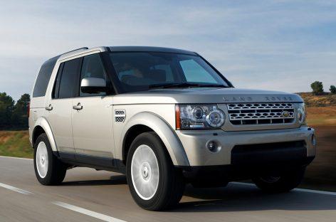Land Rover Discovery: испытание в Туве