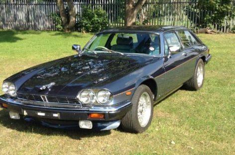 Jaguar XJS Lynx Eventer – автомобиль от Гуччи