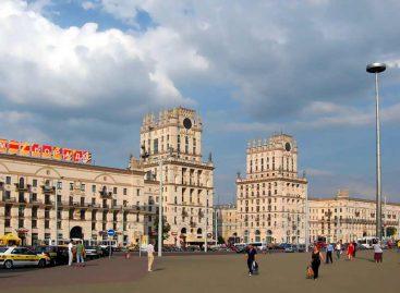 В центре Минска запретят автомобильное движение