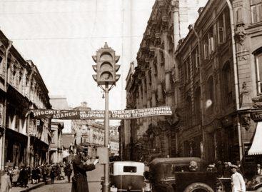 В декабре 1931 года в СССР утвердили единые для всей страны ПДД