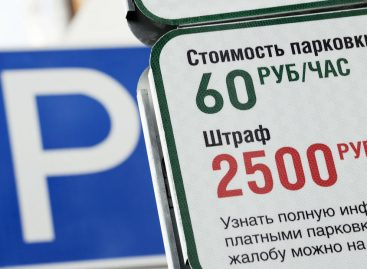 Суд рассмотрит заявление о незаконных штрафах за парковку