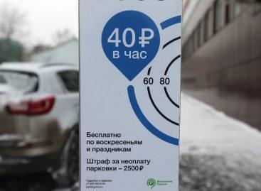 Чтобы стать автомобилистом в Москве, нужно не меньше трех детей