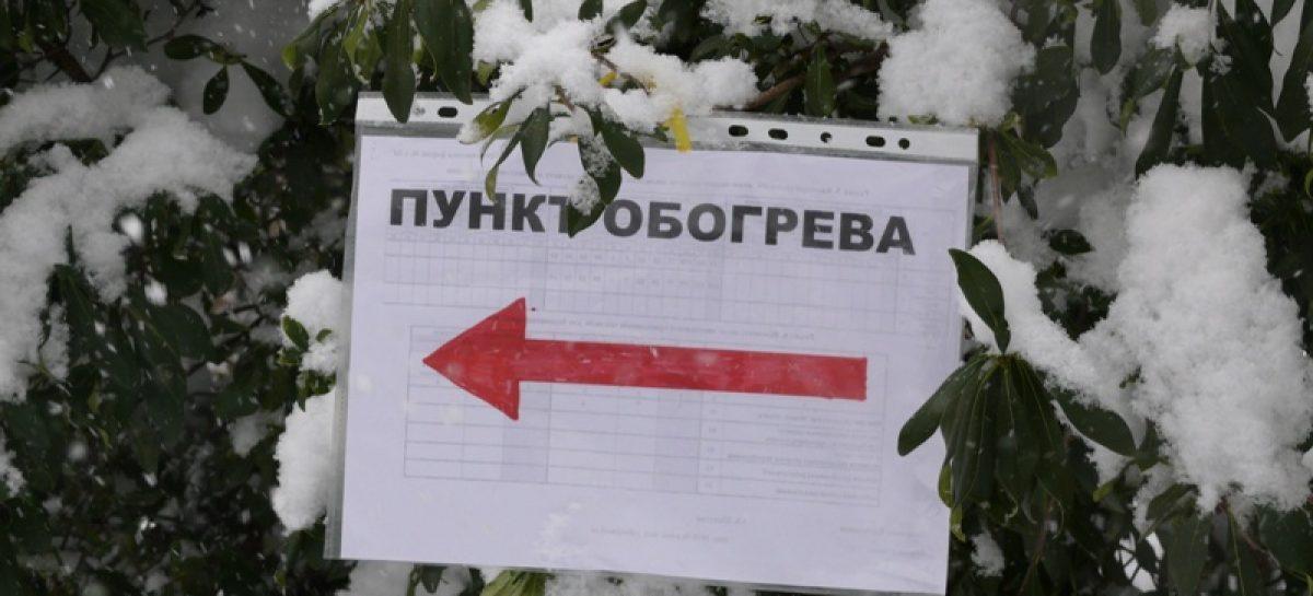 МЧС выставит на российских трассах пункты обогрева