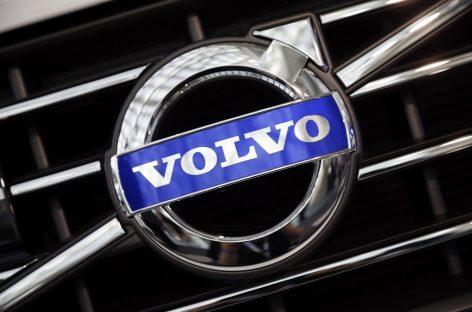Volvo начинает продавать автомобили через интернет