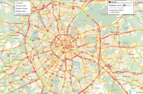 Яндекс-навигация на чьей стороне?