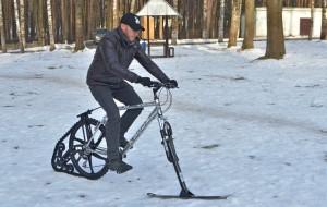 Зимний велосипед с лыжей