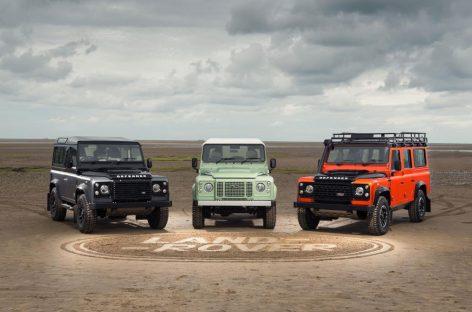 Land Rover представляет: эксклюзивное трио Defender