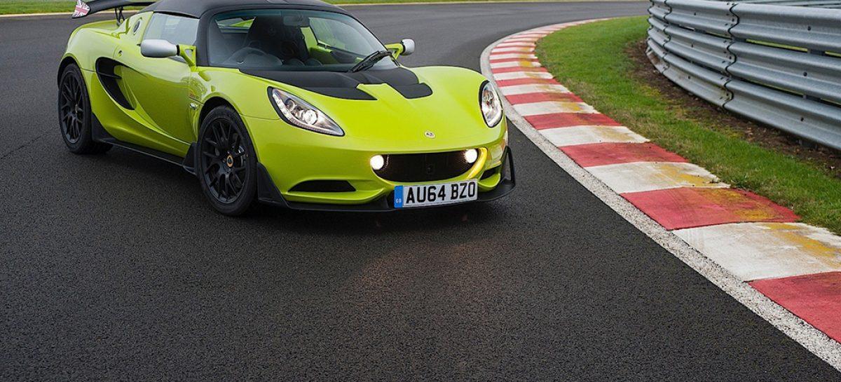 Lotus выпустил первый дорожный автомобиль Elise S Cup