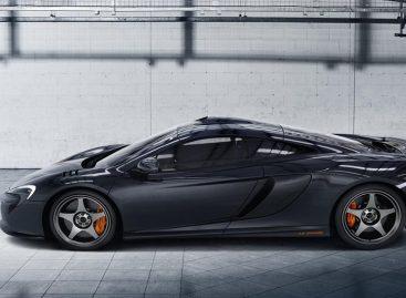 Спецсерия McLaren 650S Le Mans: 20 лет со дня великой победы