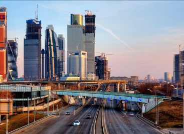 Провальный проект Москва-Сити спасет тоннель