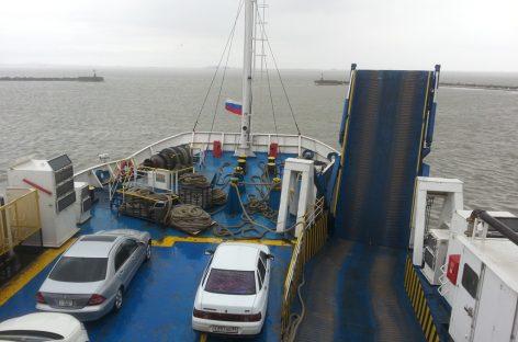 Депутат предложил коллегам отложить часть зарплаты на Керченский мост