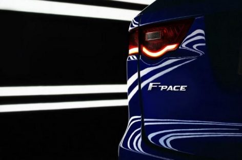 Jaguar объявил о выпуске первого серийного кроссовера F-Pace
