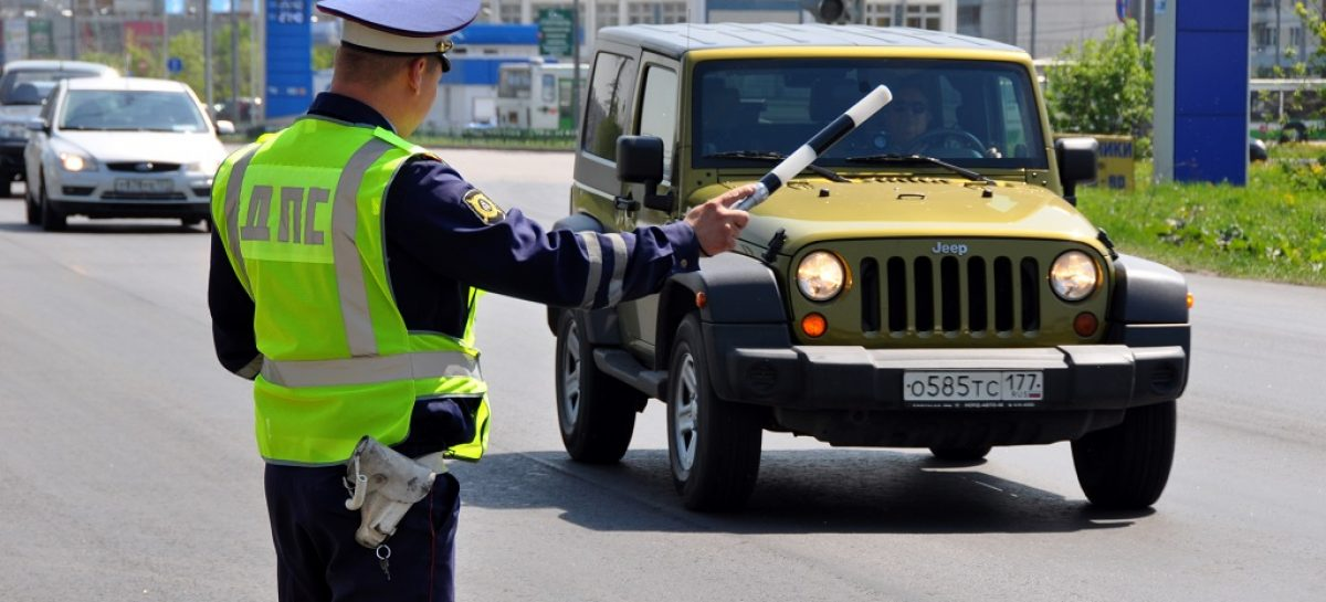 ГИБДД неправильно штрафовала автомобилистов
