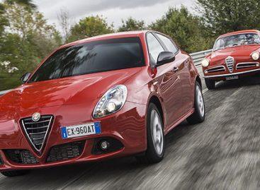 Alfa Romeo Giulietta Sprint: дань легенде