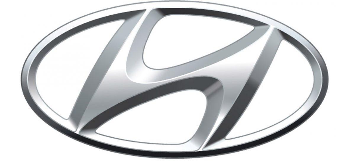 Специальная акция по сервисному обслуживанию для автомобилей Hyundai