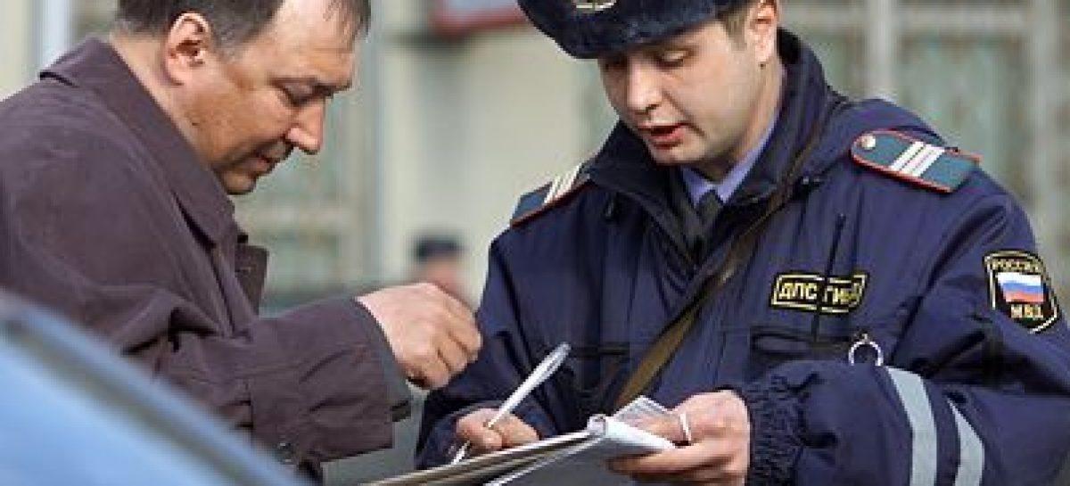 Как узнать, есть ли у вас штрафы