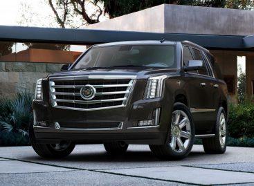 Для Cadillac 2015 год – год Escalade