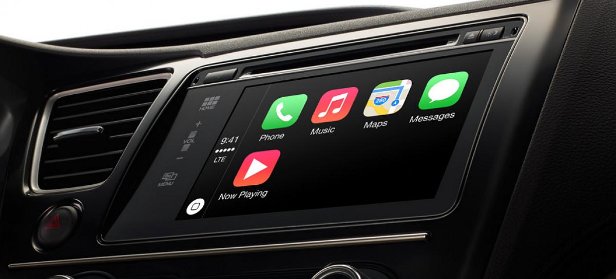 Кодовое название автопроекта Apple – Titan