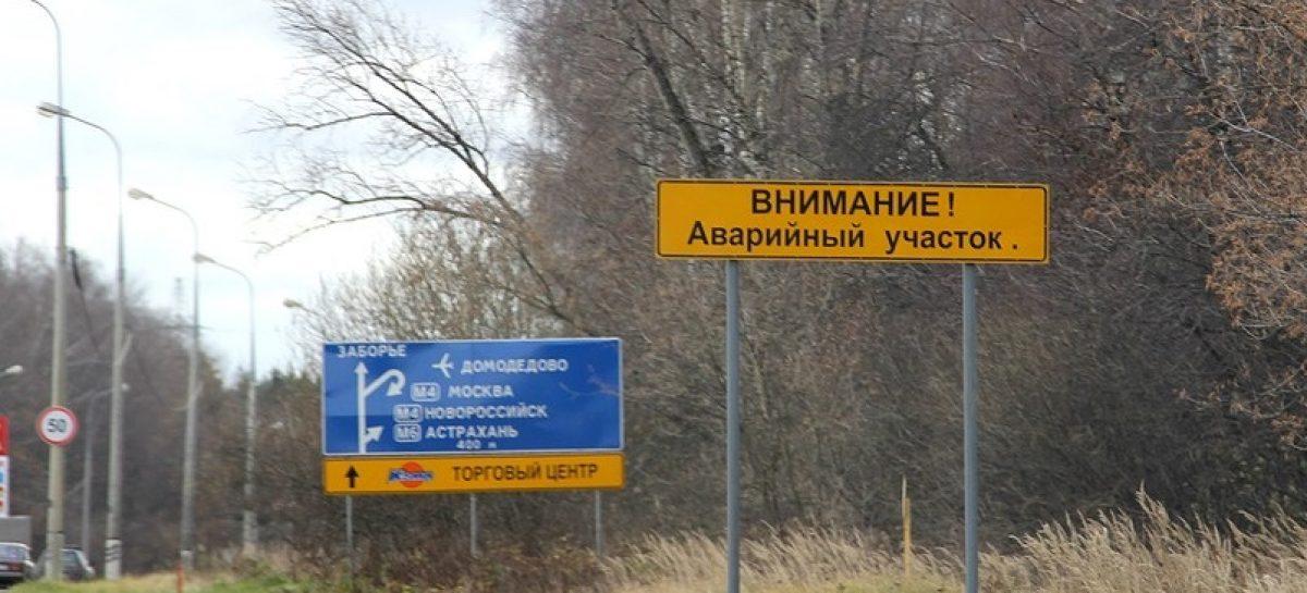 Как водители реагируют на дорожные знаки