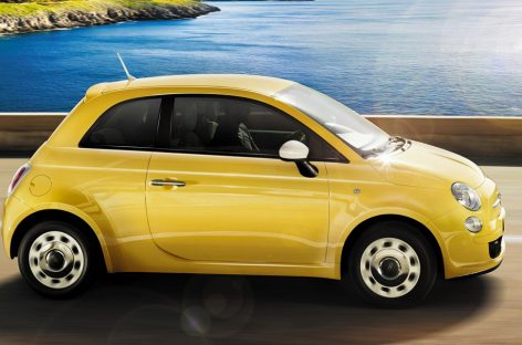 Fiat 500 — резкий спортивный автомобиль