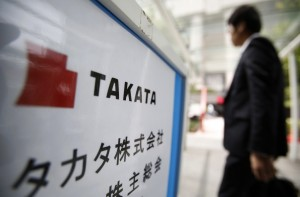 Фирма воздушных подушек Takata