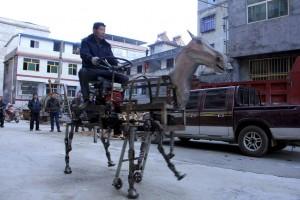 Китайская мотолошадь