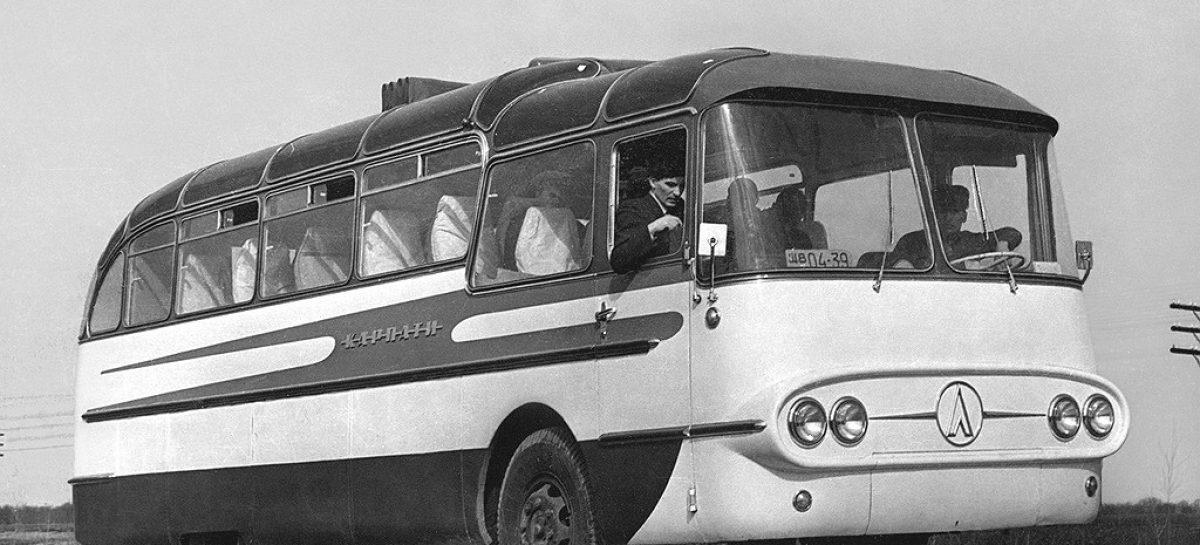 ЛАЗ-698 Карпаты – советский люксовый автобус из 60-ых