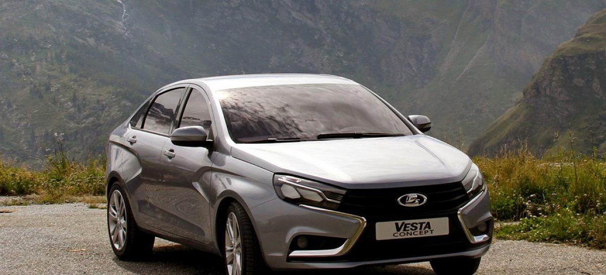 Продажи Lada Vesta седан начнутся 15 ноября этого года