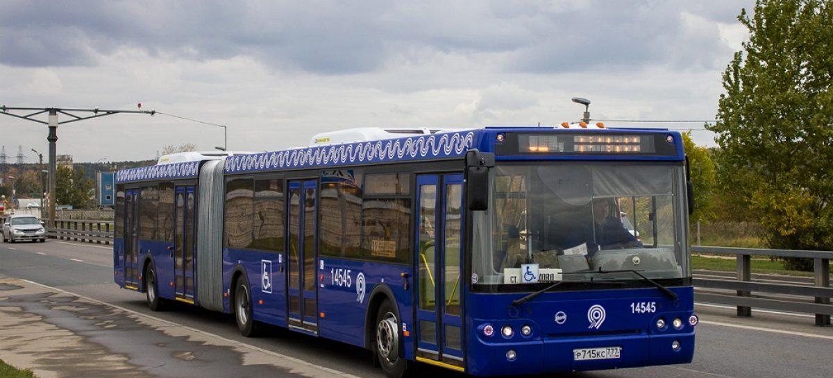 Общественный транспорт в Москве будет синего цвета