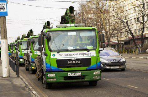 В Москве повысится тариф на эвакуацию