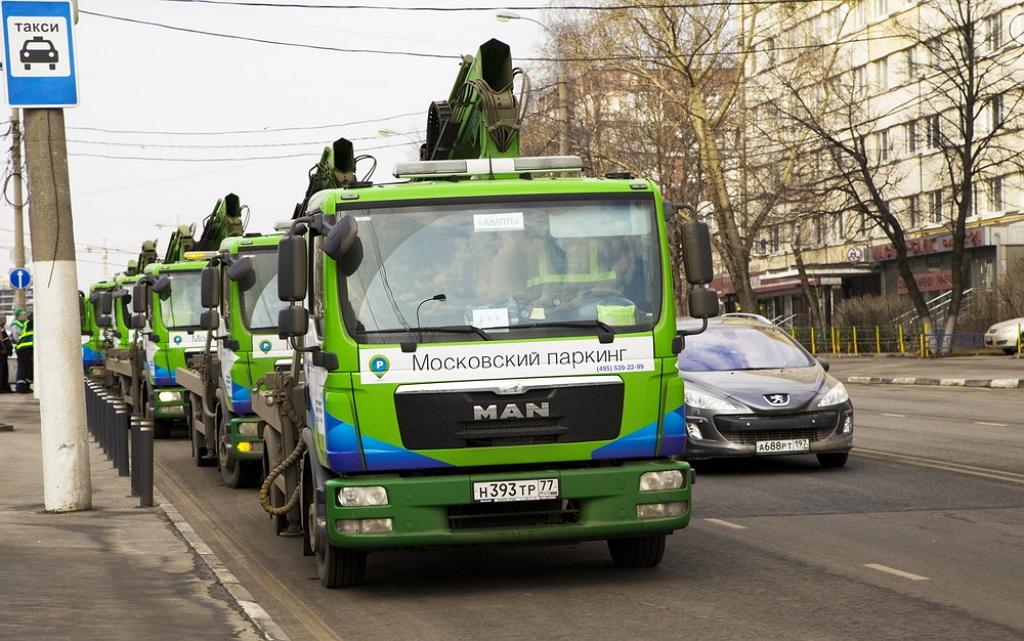 Московский паркинг эвакуаторы