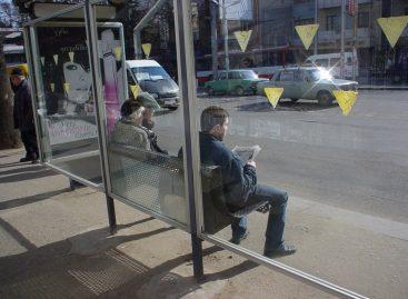 Автобусные остановки обезопасят возвышением