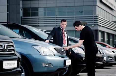 Преимущества услуги «Срочный выкуп авто»