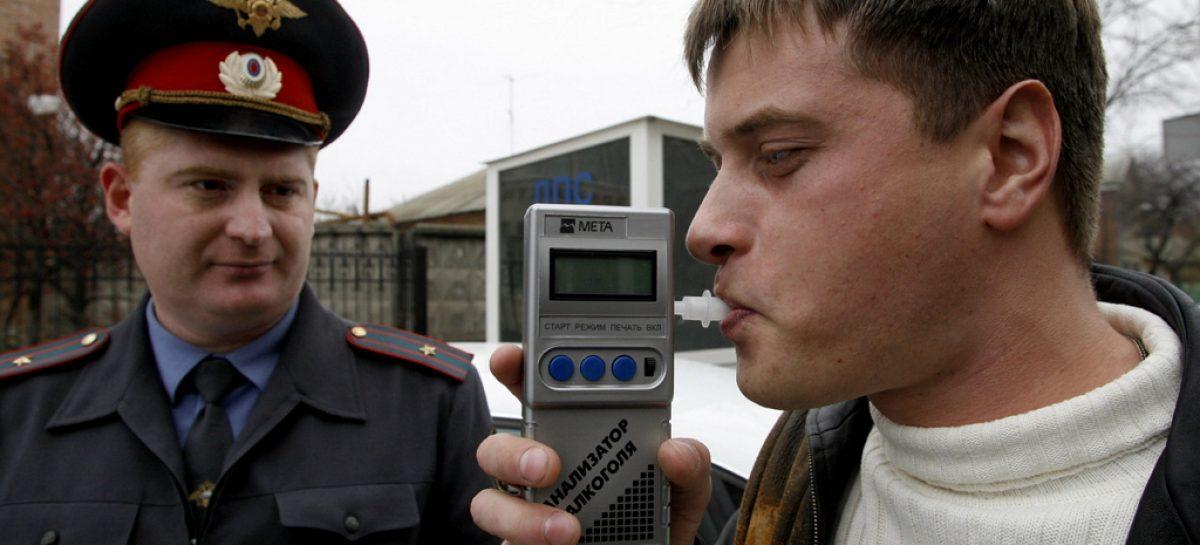 Справка от независимого нарколога поможет против злоупотреблений ГАИ