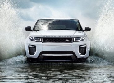 Догоняя конкурентов – Land Rover обновил Evoque