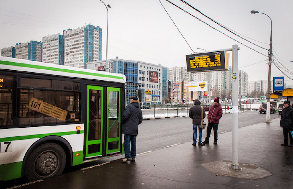 табло москва информация о транспорте