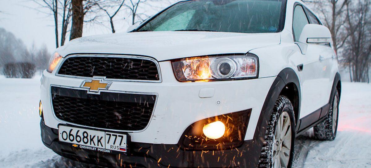Тест-драйв Chevrolet Captiva: Quadratisch. Praktisch. Gut!