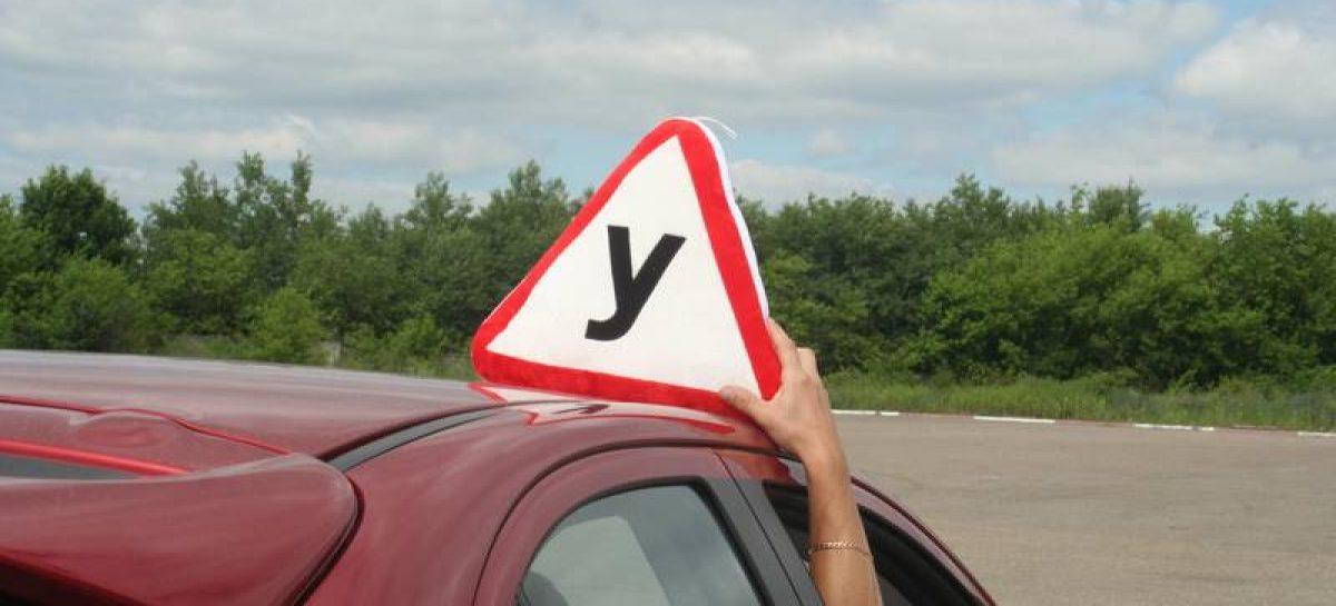 Молодым не везде дорога