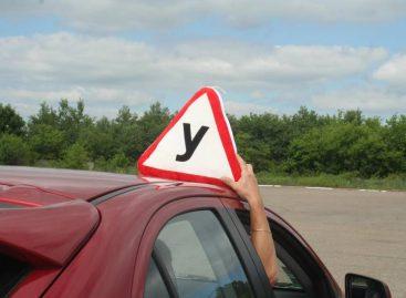 Парковка без неприятных последствий/Как Вас могут оставить без «прав», даже если Вы не нарушали ПДД