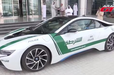 BMW i8 – новое приобретение дубайской полиции