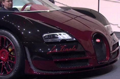 Так создавался последний Bugatti Veyron