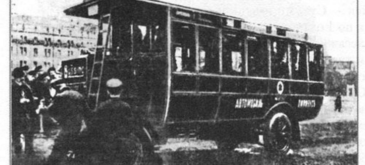 Немецкий Бюссинг – первый автобус Москвы