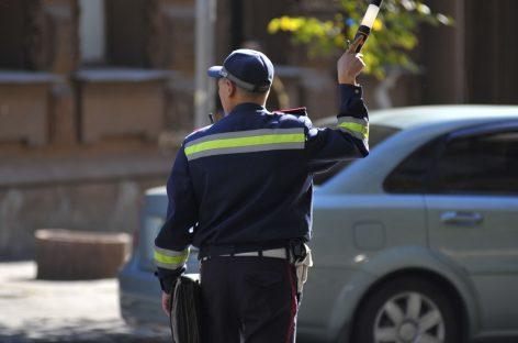 Водители смогут продлить скидку на штрафы ГИБДД в 2019 году