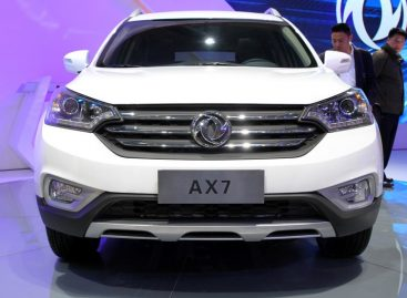 Dongfeng готовит к выходу на рынок обновленный кроссовер AX7